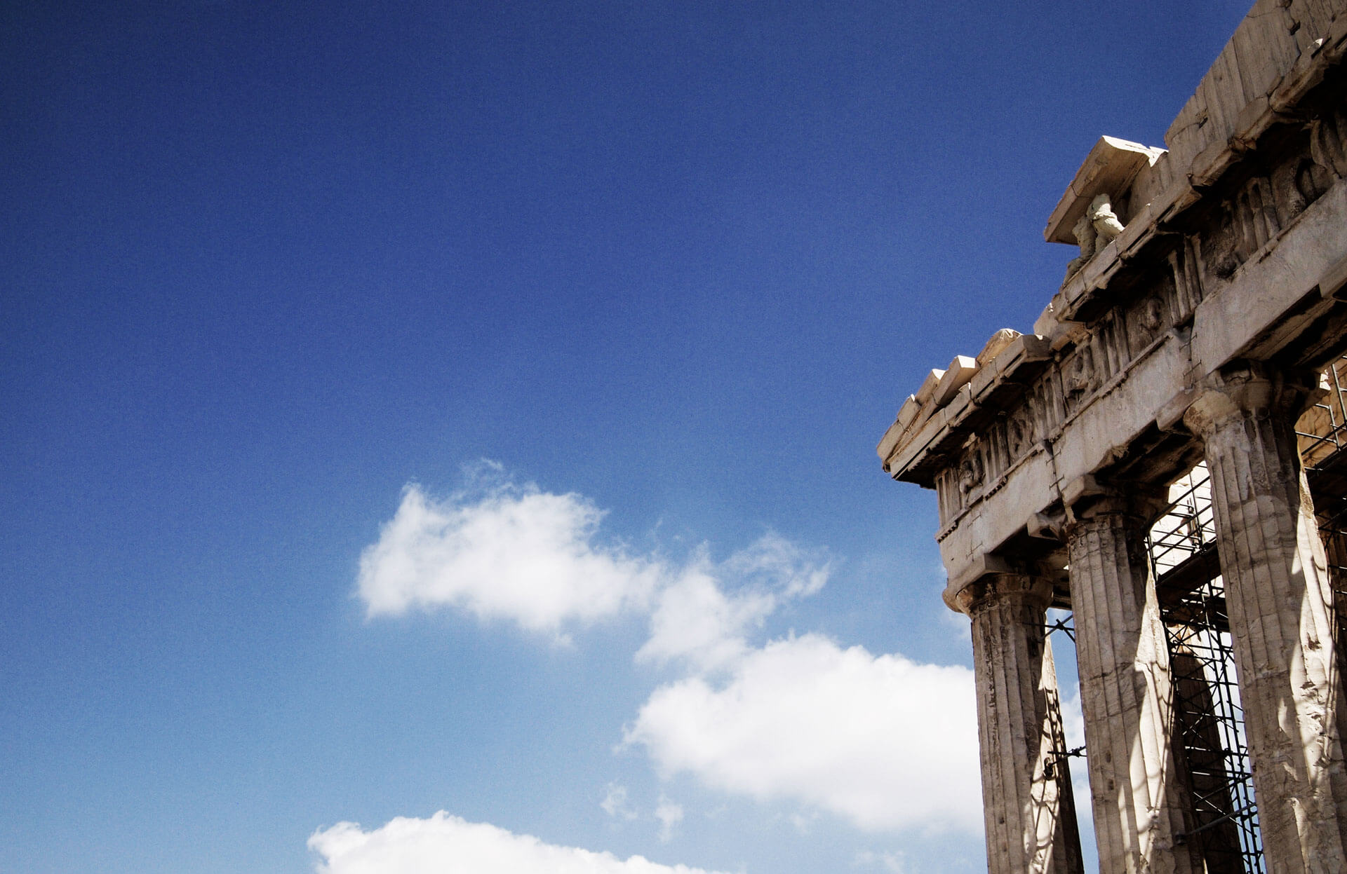 Atene, Herodus Atticus Odeon